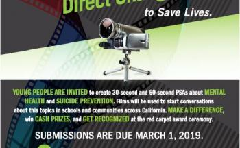 Program and Film Contest Flyer